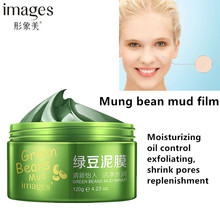 Face Cleansing Mung Bean Mud Peeling Acne Blackhead Treatment Mask Remover Contractive Pore Whitening Hydrating Care Cream 120g(China)