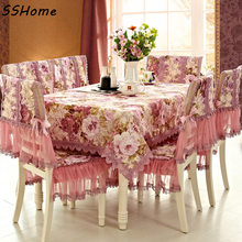 Fashion quality cloth jacquard table cloth chair cover cushion set tablecloth table linen rustic cover towel(China)