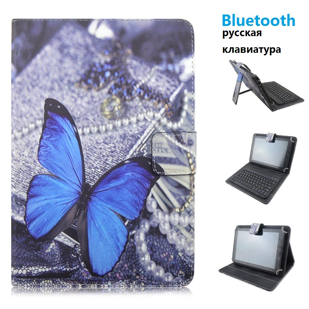 Bluetooth Russian keyboard Blue Butterfly PU Leather Material Stand Case Keyboard for 7-8 inch Tablet PC<br><br>Aliexpress