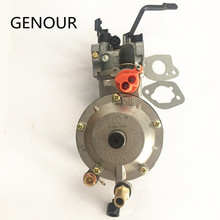 LPG CARBURETOR DUAL FUEL CONVERSION KIT FOR 170F 2.5KW 2.8KW 3KW GENERATOR FREE POSTAGE PETROL & LIQUEFIELD,Dual Fuel Carburetor(China)