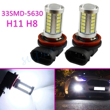 2x White H11 H8 33SMD-5630 Fog Driving Light LED Bulbs Projector Accessories Foglight Cover