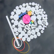 85pcs/pack K841b 85 Plastic Gears Pack without repetition DIY Technology Model Making Free Shipping