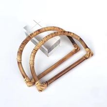 D Shape Handmade Straw Material Cane Bag Handle Wholesale DIY Handbag Accessory Bag Hanger Purse Frame Bamboo Cane Purse Handle