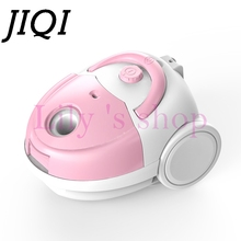 JIQI Ultra Quiet Mini Vacuum Cleaner sweeper household powerful carpet bed mites catcher dust Collector aspirator 220V 1250W(China)