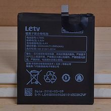 For Letv 1S X500 battery 3000mAh LT55C 100% new original Free Delivery