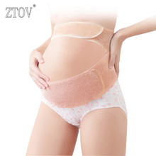 ZTOV Maternity Belt Pregnancy Antenatal Bandage Belly Band Back Support Belt Abdominal Binder For Pregnant Women Underwear(China)