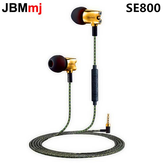High-End Brand Original JBMMJ SE800 Earphone HiFi in-ear  Heavy Bass Sound Quality Music Headset with mic MP3 DIY IE800 IE80 IE8<br><br>Aliexpress