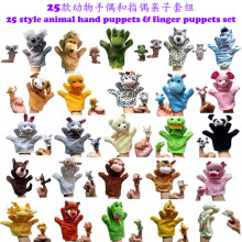 1set=50pcs Plush Cartoon Stuffed Dolls Plush 25kinds Animals Hand Puppets+Finger Puppets Kids/Baby Plush Toys Talking Props t(China)