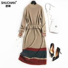 SHUCHAN Knitted Dress Women 2017 Winter Womens Casual Wear Striped Colorful Vestidos Full Sleeve O-neck Dresses Fashion 8593(China)