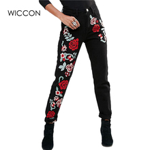 embroidery jeans Women's Denim Flower Embroidery Quality Jeans Woman Femme Skinny Pants Slim Women Jeans Floral trousers