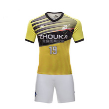 2017 2018 latest design american football clothes custom usa soccer team t shirts sublimation breathable football jersey(China)