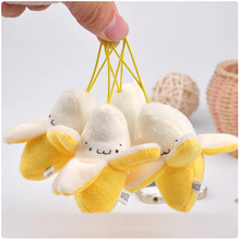 7cm Cute Lovely Small Bananas Phone Backpack Keychain Pendant Kawaii Quality Baby Children Plush Toys Kids Toys for Children