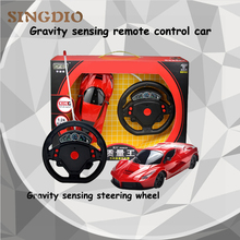 1:24 gravity sensing RC car  Drift Speed Simulation sports remote control car Gravity sensing steering wheel remote control