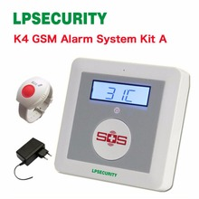 Emergency sos button GSM Senior Guarder Alarm System K4-A for senior group(China)