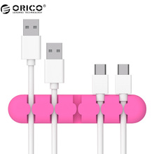 ORICO Wire Organizer Desktop Clips Cord Cable Winder Management Headphone Cord Holder For iPhone Charging Data Line(China)