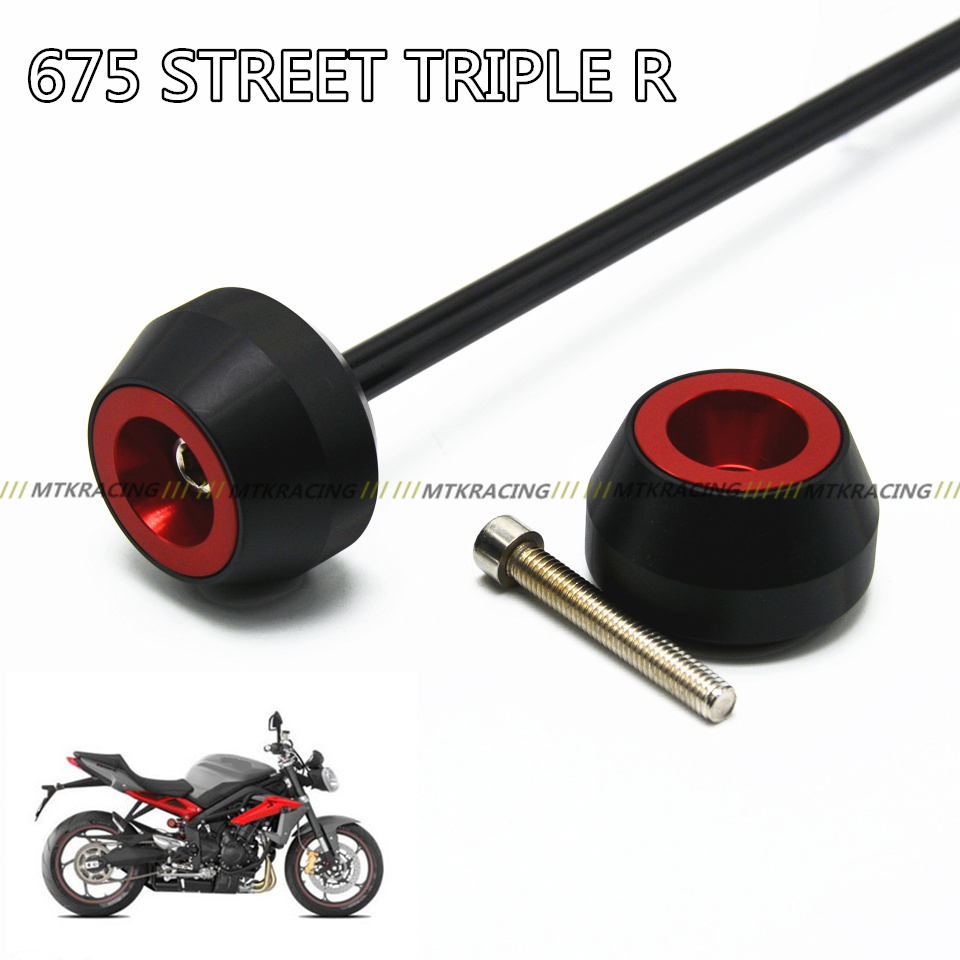 Free shipping for TRIUMPH 675 STREET TRIPLE R 2008-2016 CNC Modified Motorcycle drop ball / shock absorber<br>
