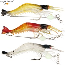 Silicone Soft Lure 8.5cm 6g Fishing Luminou Shrimp Prawn Lure Saltwater Squid Night Glow 3color White Yellow Red Artificial Bait