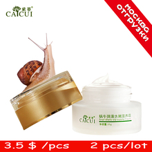 2 pcs/lot CAICUI Snail Cream Day Face Cream Acne Treatment Moisturizing Anti Wrinkles Anti Aging skin whitening Facial Skin Care(China)
