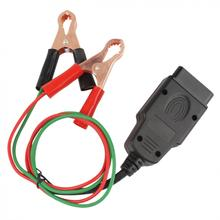 12V 24W OBD2 Car Diagnostic Cables & Connectors Memory Saver ECU Power Interface Connector Vehicle ECU Emergency Power(China)