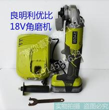 (used) Liang Ming / Ryobi 18V grinder / cutting / grinding machine polishing machine /4A / 220V battery / charger