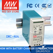 MEAN WELL original DRC-40A 13.8V meanwell DRC-40 40.2W Single Output with Battery Charger (UPS Function) [Hot9]