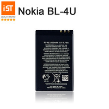 2017 New 100% IST BL-4U Original Mobile Phone Battery For Nokia BL 4U E66 C5-03 5530 5730 5250 8800 Phones Replacement Battery