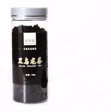 hot sale promotion Chinese oil black oolong tea storage chests beautiful gift packing for friends C437