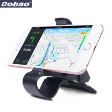 Cobao Cell Phone Car Mount Universal Mobile Phone Holder Stand for Iphone 7 6s 6 plus for Samsung S6 S5 under 6'' phones(China)