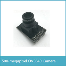 OV5640 CMOS Camera 5million Pixel Camera Module 500-megapixel High Definition Camera compatible with FPGA Development Board(China)