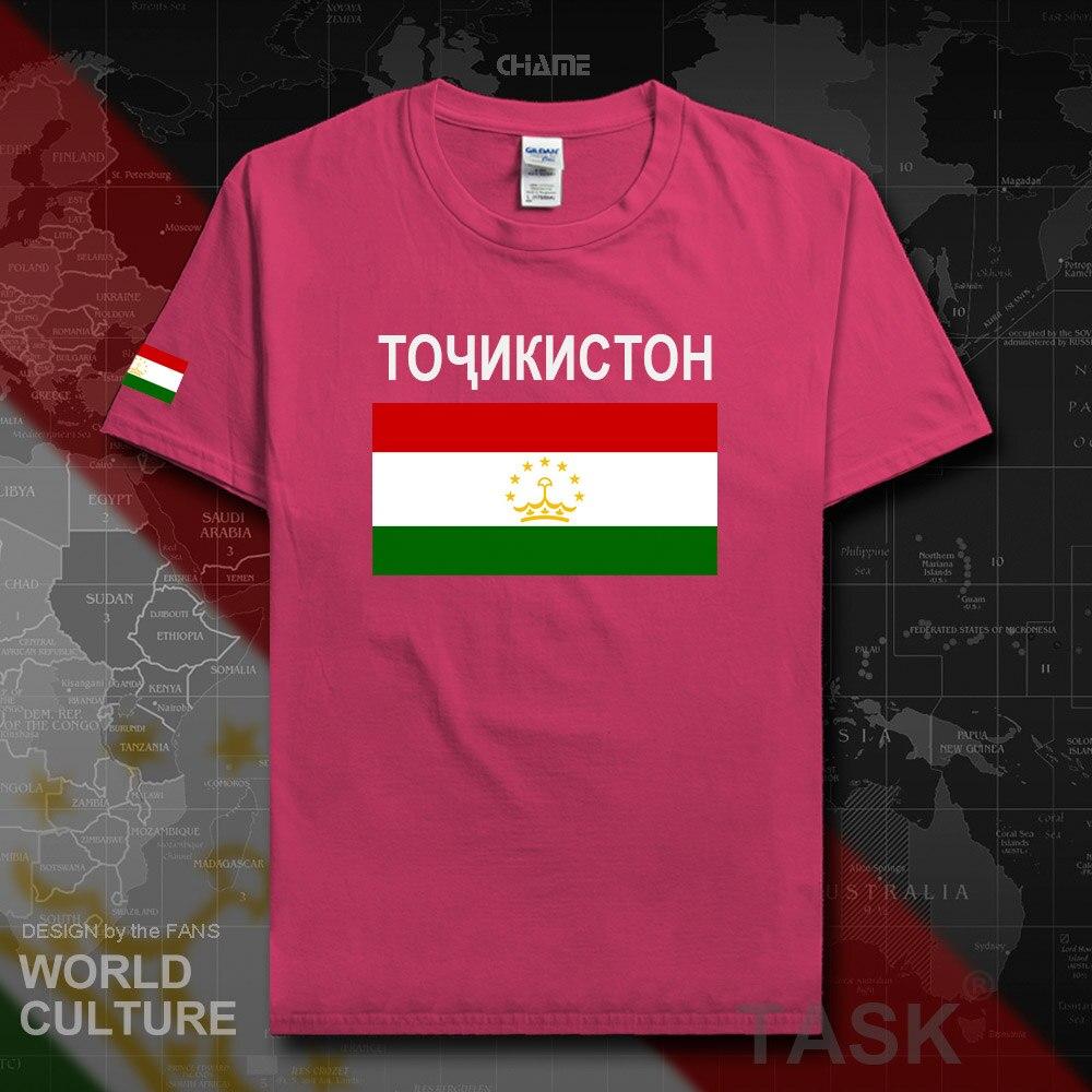 HNat_Tajikistan02_T01heliconia