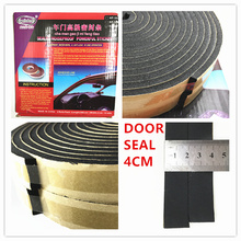 5M 500CM Foam Draught Excluder Self Adhesive Window Door Seal Strip For Door Accessories EPDM Silicone PVC Hot Sale(China)