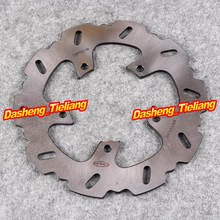 Arashi Stainless Steel Rear Brake Disc Rotor For BMW G 650 X Moto 650 2007, Motorcycle Disk Spare Parts Accessories