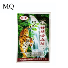 MQ 40Pcs/10Bags Far IR Treatment Porous Chinese Medical Plaster Tiger Pain Shoulder Back Patch Relief Spondylosi Health Product(China)