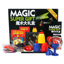 Children Favorite Magic tricks set 20 kinds magic props best children birthday gift classic toys for kids(China)