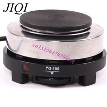 500W Electric Mini Stove Hot Plate Multifunction cooking plate coffee heater