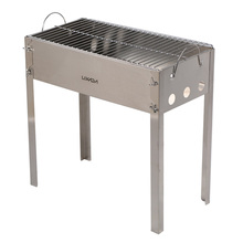Hot Sale Stainless Steel BBQ Grill Portable Folding Charcoal BBQ Grill Set for Outdoor Picnic Camping Hiking(China)
