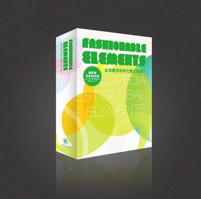 The Global Best New Design Fashionable Element (Design Book + PSD/36dvd)<br><br>Aliexpress