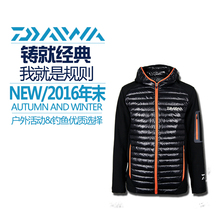 2017 NEW DAIWA Fishing down jacke coat thicken outdoors Keep warm Autumn And Winter DAWA White duck down DAYIWA Free shipping