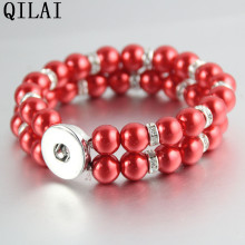 Hot selling red  peral bangle  double row snap button bracelet  for 18mm snap button jewelry