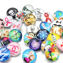 5 styles 10 Pcs/lot Ribbon Skull Movie Logo Skin 18mm glass snap button DIY Jewelry for women's Charm Beads Bracelet M824 Gift