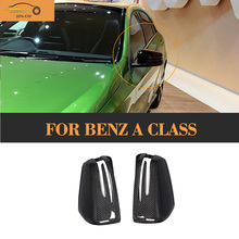 Class Replacement Carbon Fiber car side mirror Covers caps Mercedes Benz W176 2012 - 2016 White Chrome JUN-CHI Official Store store