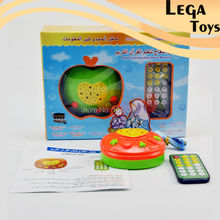 New RC Islamic Childrens Toy Play Learn Dua Surah Quran Prayer Nasheed,Educational Learning Machine Muslim Arabic Apply Quran(China)