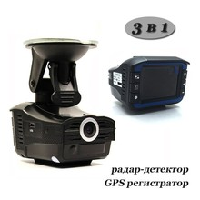 Russia 3 in 1 Flow Fixed Radar Detector Car DVR 2'' Russian G-Sensor Video Recorder Vehicle Dash Camera Camcorder(China)