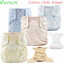 100% Cotton Waterproof Cloth Diaper With Cotton Inner One Size Baby Reusable Diaper All In Tow Organic Cotton Nappy(China)