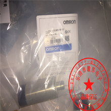 E2A-M30LN30-W1-B1 M30 PNP NO Omron Proximity Switch Sensor New High Quality
