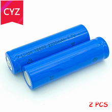 2PCS 18650 3.7V 2200mAh(Not AA) Battery batteries lithium Li Ion Rechargeable Large Capacity Flashlight New Power free shipping