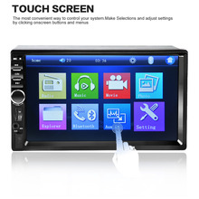 New 7 Inch Bluetooth Audio In Touch Screen Car Radio Car Audio Stereo Car MP3/MP4/MP5 Player USB Support for SD/MMC