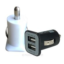 Black White 2-Port Mini Universal Dual USB Car Charger Adapter Bullet, 5V 2.1A + 1A
