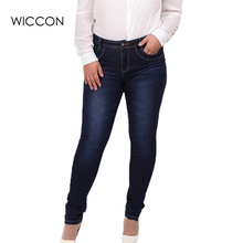 2017 Winter autumn fashion brand plus size jeans blue color casual denim pants woman pencil jean trousers L-5XL big size WICCON(China)