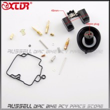 GY6 50CC Carburetor Carb Repair Kits Rebuild 18mm plunger Carb For ATV GO-Kart Scooter Moped Carburetor